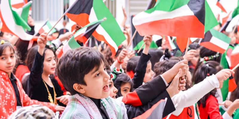 national-day-kuwait